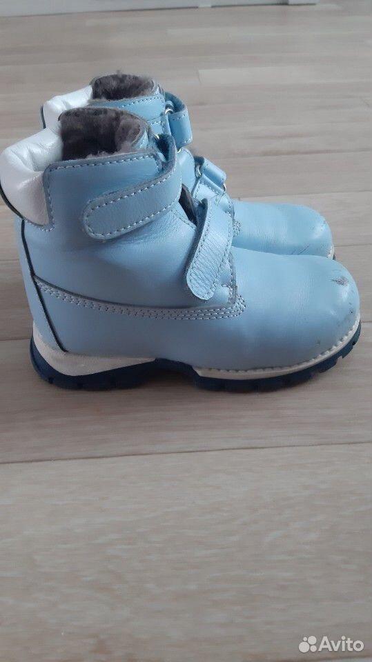 Ботинки ортопедические 28 размер  89234950599 купить 2