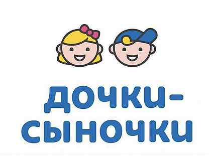 Вакансии в нижнем новгороде без опыта работы для девушек денис денисенко