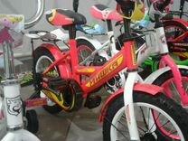 Велосипеды самокаты новые