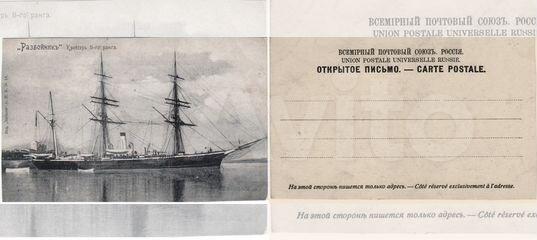 открытки издания апостоли первую очередь