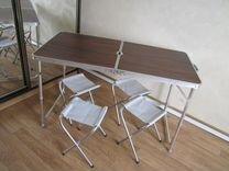 Стол складной туристический + 4 стула 120х60 - 3цв