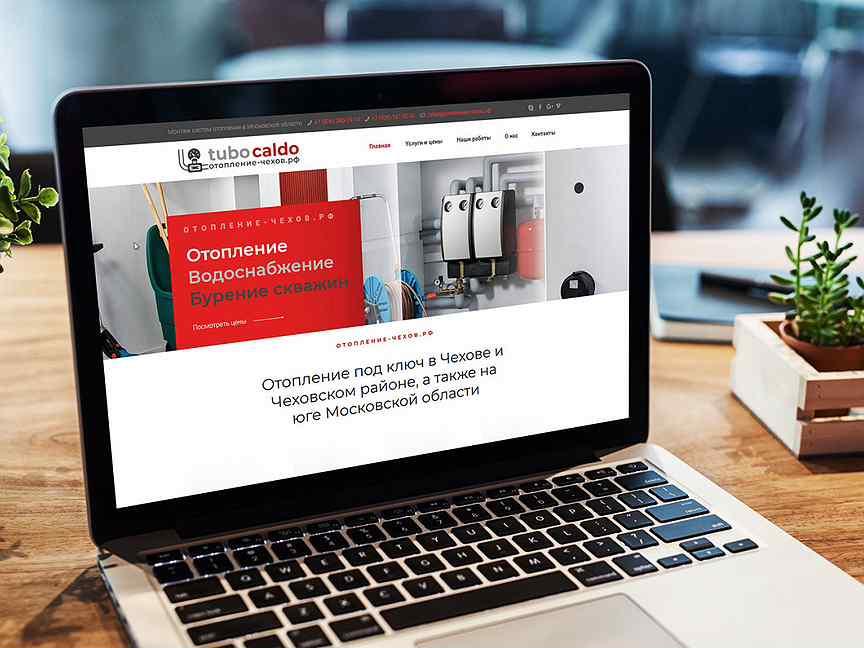 Создание и продвижение сайтов саратов видеокурс создание сайта wordpress