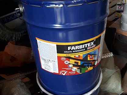 Краска по бетону купить в калуге купить цемент у производителя в москва