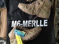 Кроссовки M6-Merlle