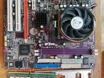 Комплект мат плата + процессор + ddr2 2x512mb