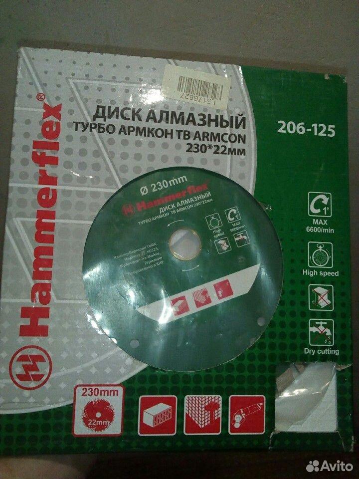 Алмазный диск  89082258111 купить 1