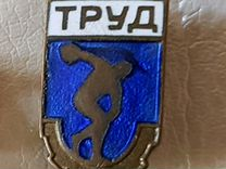 Знаки СССР — Коллекционирование в Челябинске