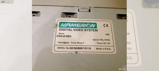 Цифровой видеорегистратор kmd-604en kameron gps-навигатор с видеорегистратором texet tn-590a dvr