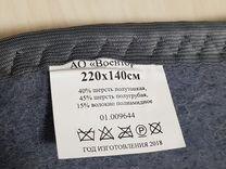 """Продам одеяло шерстяное ведомственное """"военторг"""""""