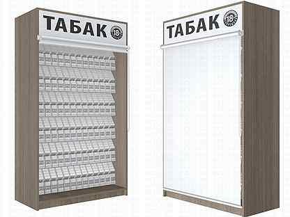 Купить белорусские сигареты на авито купить сигареты парламент недорого