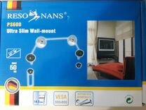 Подвесной кронштейн для тв resonans PS600