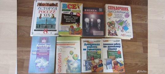 история россии и мира 11 класс загладин симония скачать