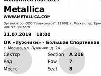 Билеты на Metallica 21.07.2019