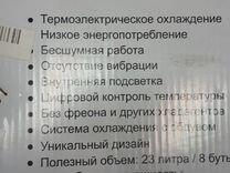 Продам мини холодельник как новыие — Бытовая техника в Челябинске