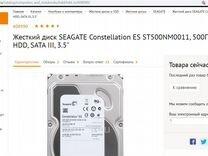"""Жёсткий диск Seagate 500 Гб (SATA III, 3.5"""") — Товары для компьютера в Самаре"""