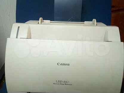 Лазерный принтер Canon LBP-810