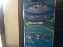 Бассейн 12 FT quick SET ring pool