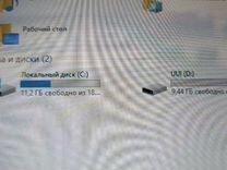 Lenovo трансформер 4ядра 2гига 32гб