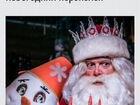 Билеты в Московскую Резиденцию Деда Мороза в Кузьм