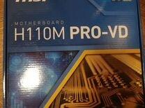 Материнская плата MSI H110M PRO-VD 1151 сокет