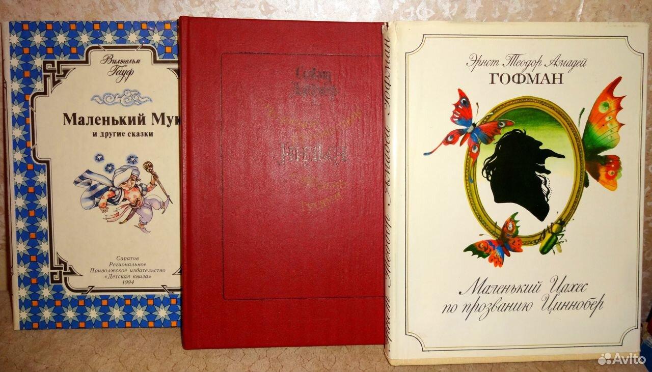 Детские книги  89173064025 купить 1