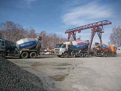 Бетон в аргаяше заменитель бетона купить в леруа мерлен цена