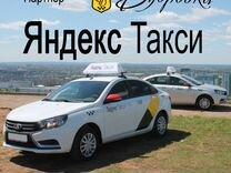 Водитель «Яндекс.Такси» г.Тамбов