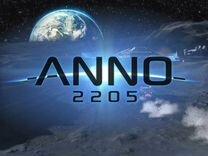 Anno 2205 season pass + дополнения (Лицензия)