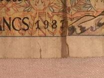 Банкнота 200 франков бона