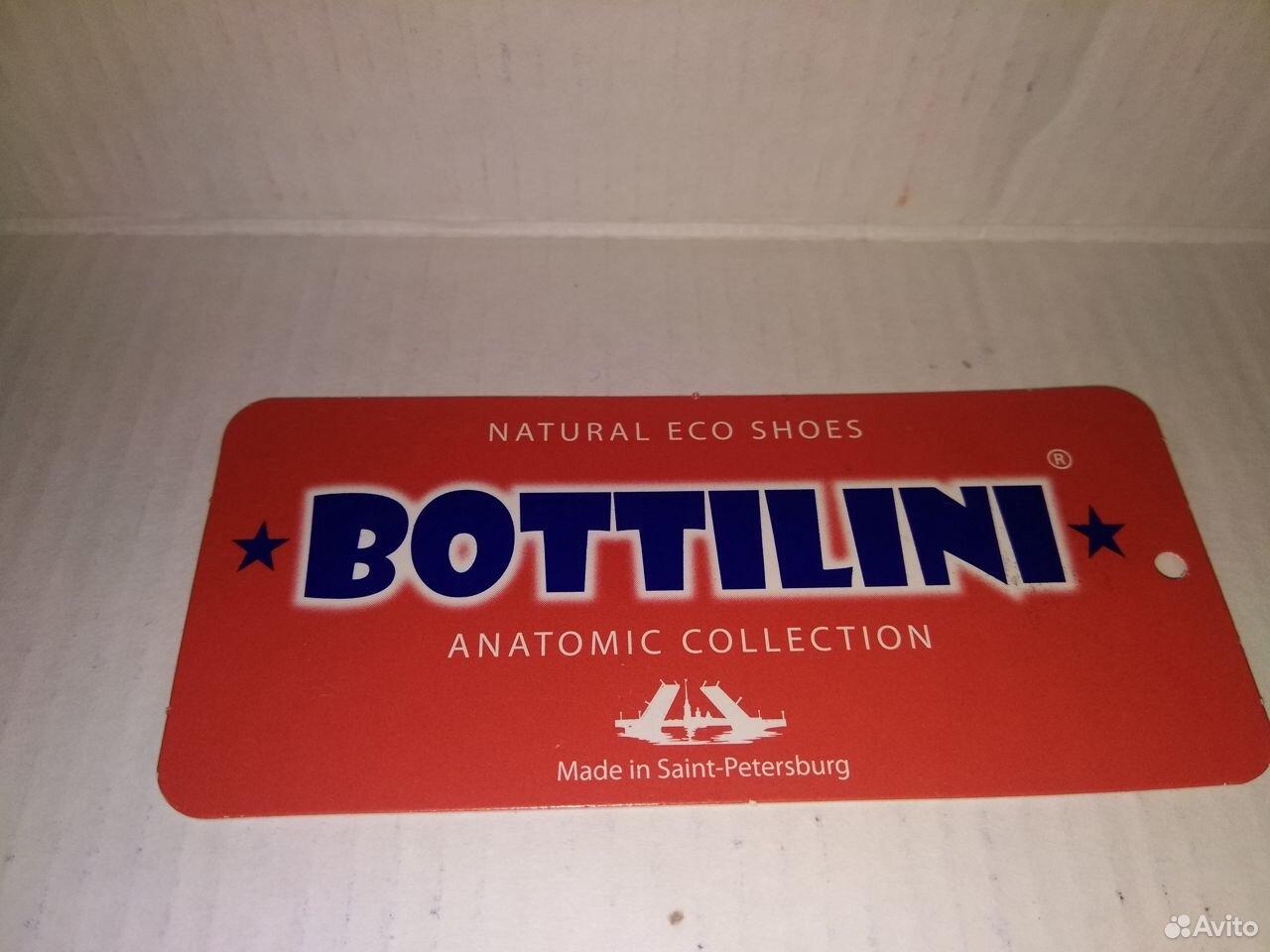 Полуботинки Bottilini