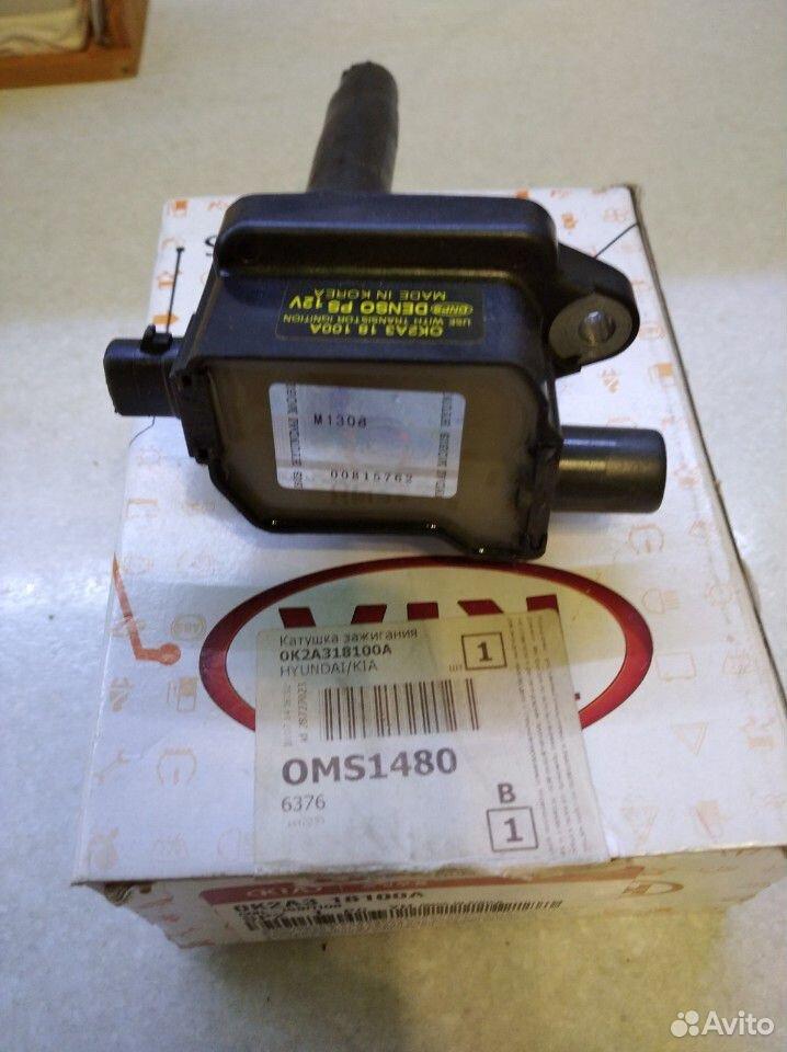 Катушка зажигания для автомобиля KIA  89236951023 купить 3