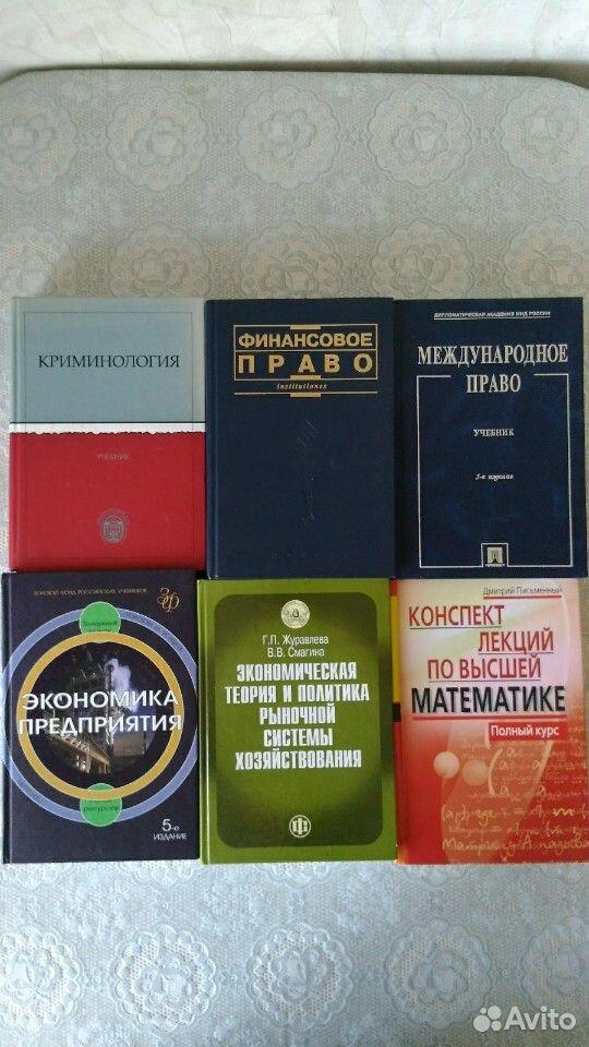 Книги по 50р  89105242940 купить 1