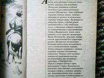 """Серия """"Библиотека приключений"""" (более 40 шт)"""