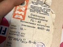 Фотовспышка Норма Fil-46 полный комплект — Фототехника в Москве