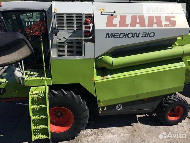 Class Medion310  89061556460 купить 2
