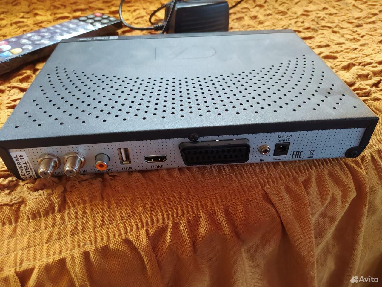 Цифровой спутниковый приемник (GS U510B) + тарелка  89871070222 купить 2