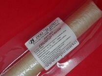 Коллагеновая оболочка для колбасы