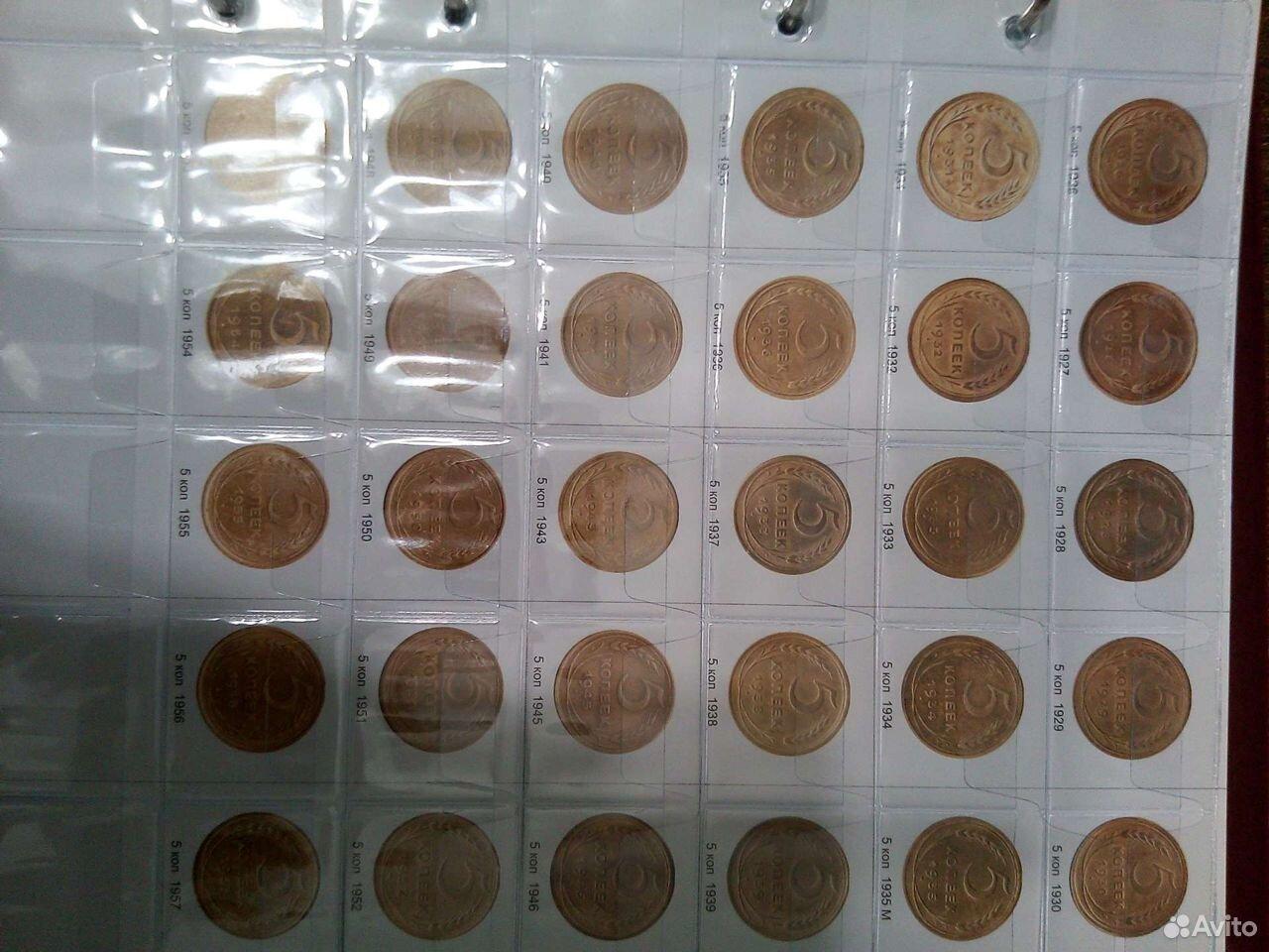 Альбомы для монет СССР 1921-1957,1961-91,Юбилейные  89532774582 купить 4