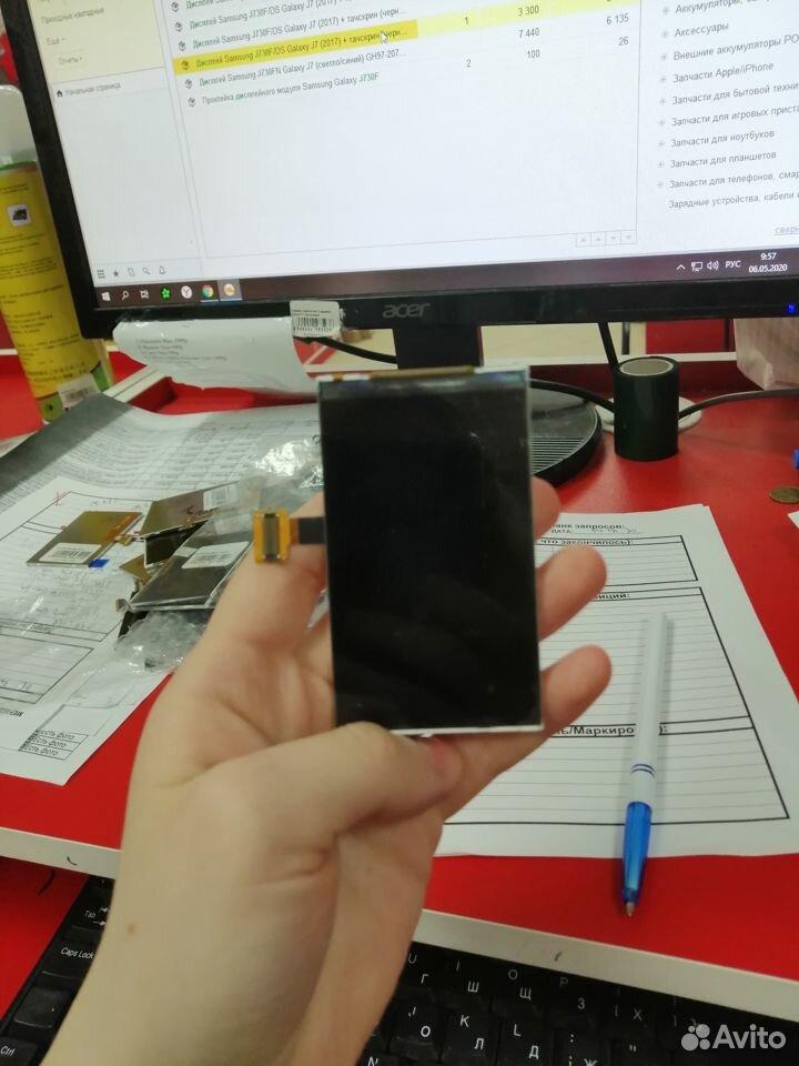 Экран на телефон Samsung C6712 ориг  89003081353 купить 3