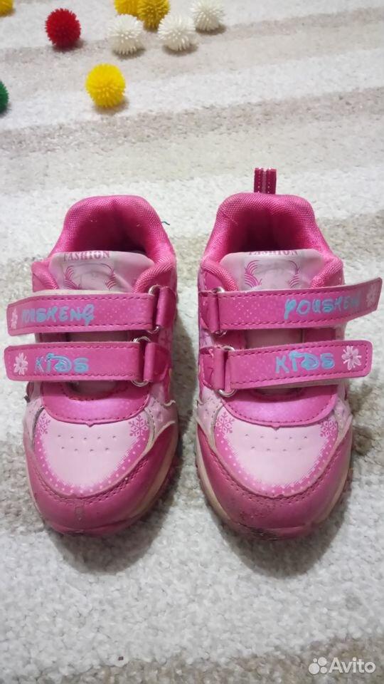 Кроссовки для девочки, р. 25  89213578617 купить 2